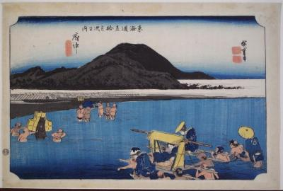 "Fuchu from the ""Hoeido Tokaido"" by Hiroshige"