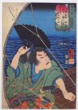 Military Brillance for the Eight Views (Kuniyoshi)